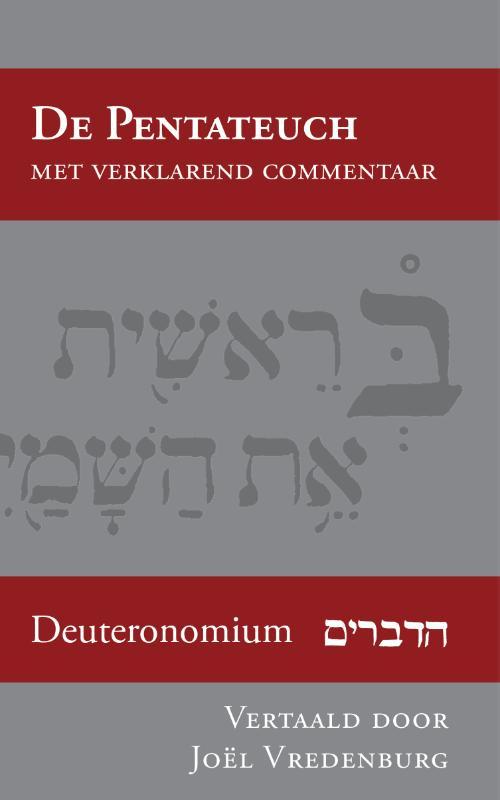 Cover Deuteronomium
