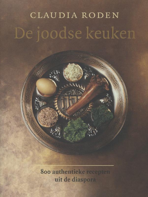 Cover De joodse keuken