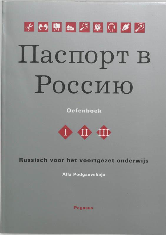 Cover Oefenboek