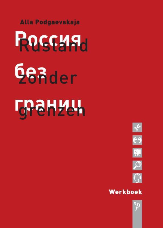 Cover Rusland zonder grenzen Werkboek
