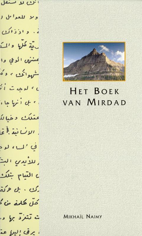 Cover Het boek van Mirdad