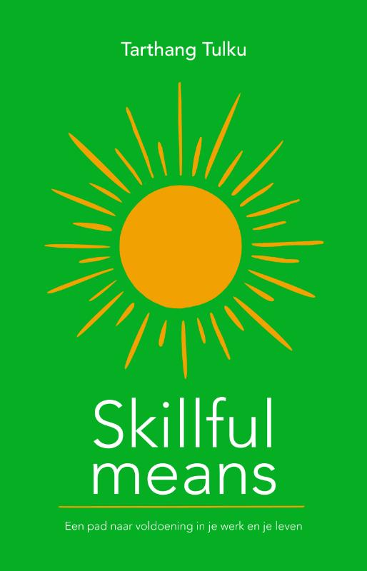 Cover Skillful means