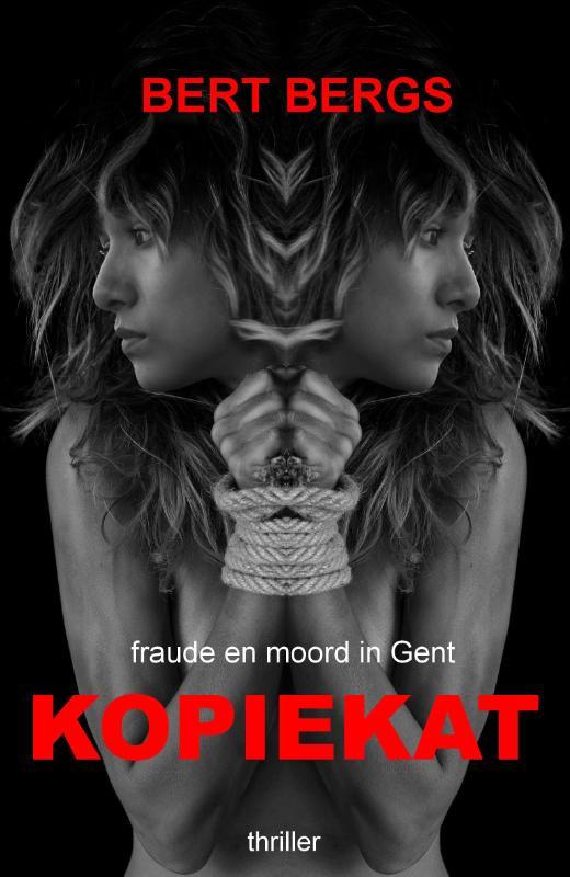 Cover Kopiekat