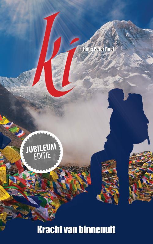 Cover Ki