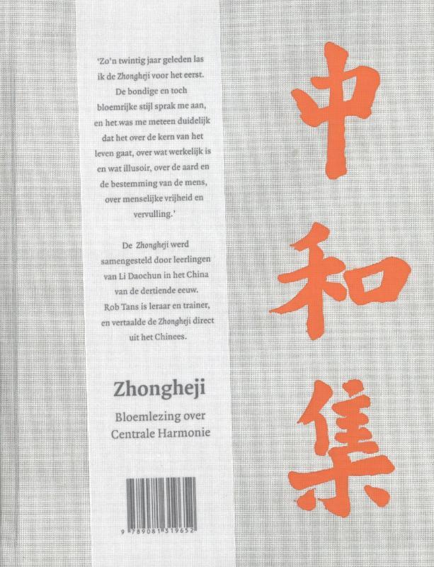 Cover Zhongheji