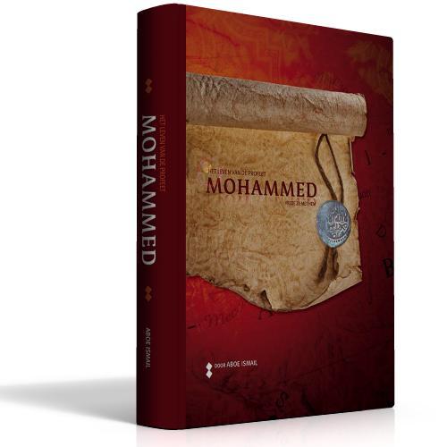 Cover Het leven van de Profeet Mohammed (vrede zij met hem)