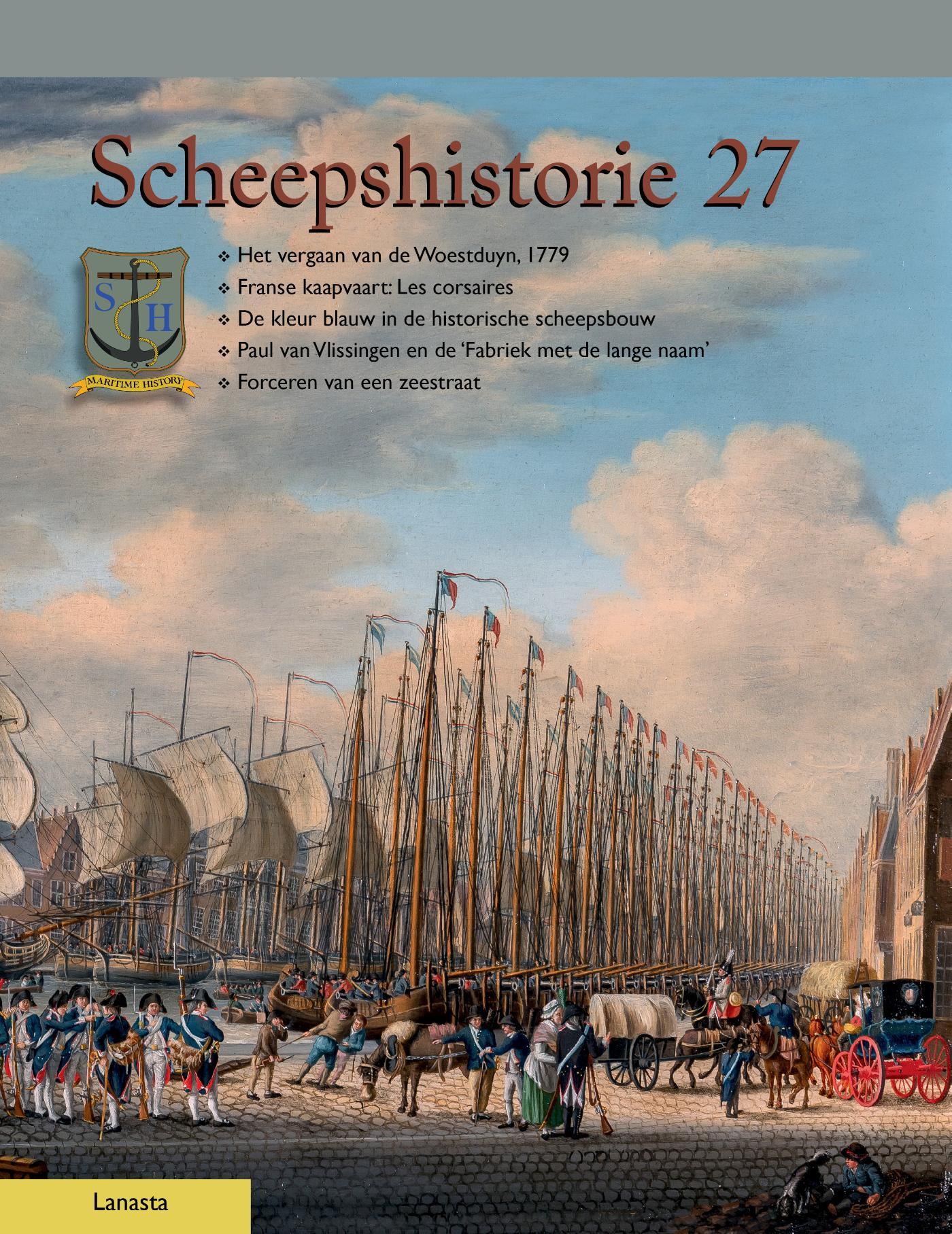 Cover De maritieme historie van de lage landen