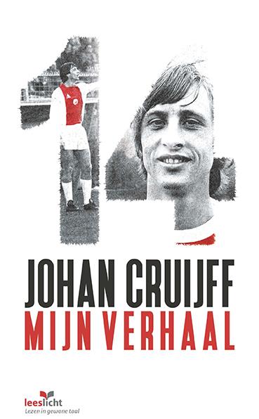 Cover Johan Cruijff; mijn verhaal
