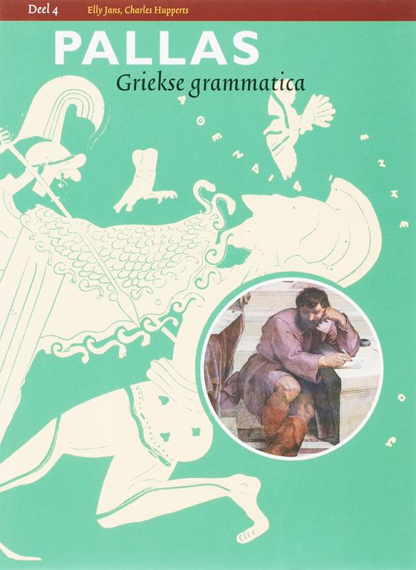Cover Griekse grammatica