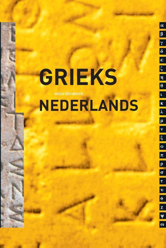 Cover Woordenboek Grieks - Nederlands