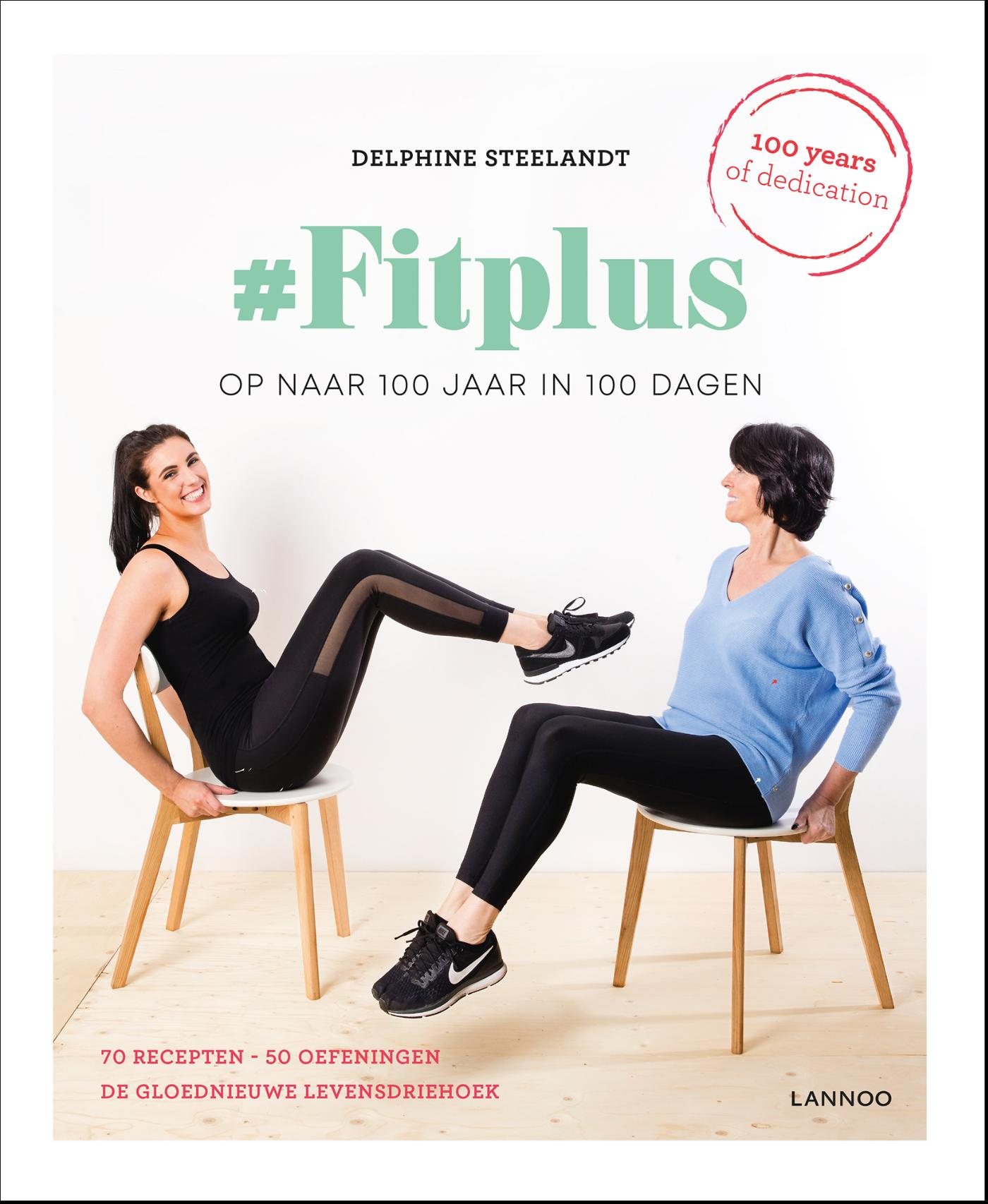 Cover #FitPlus