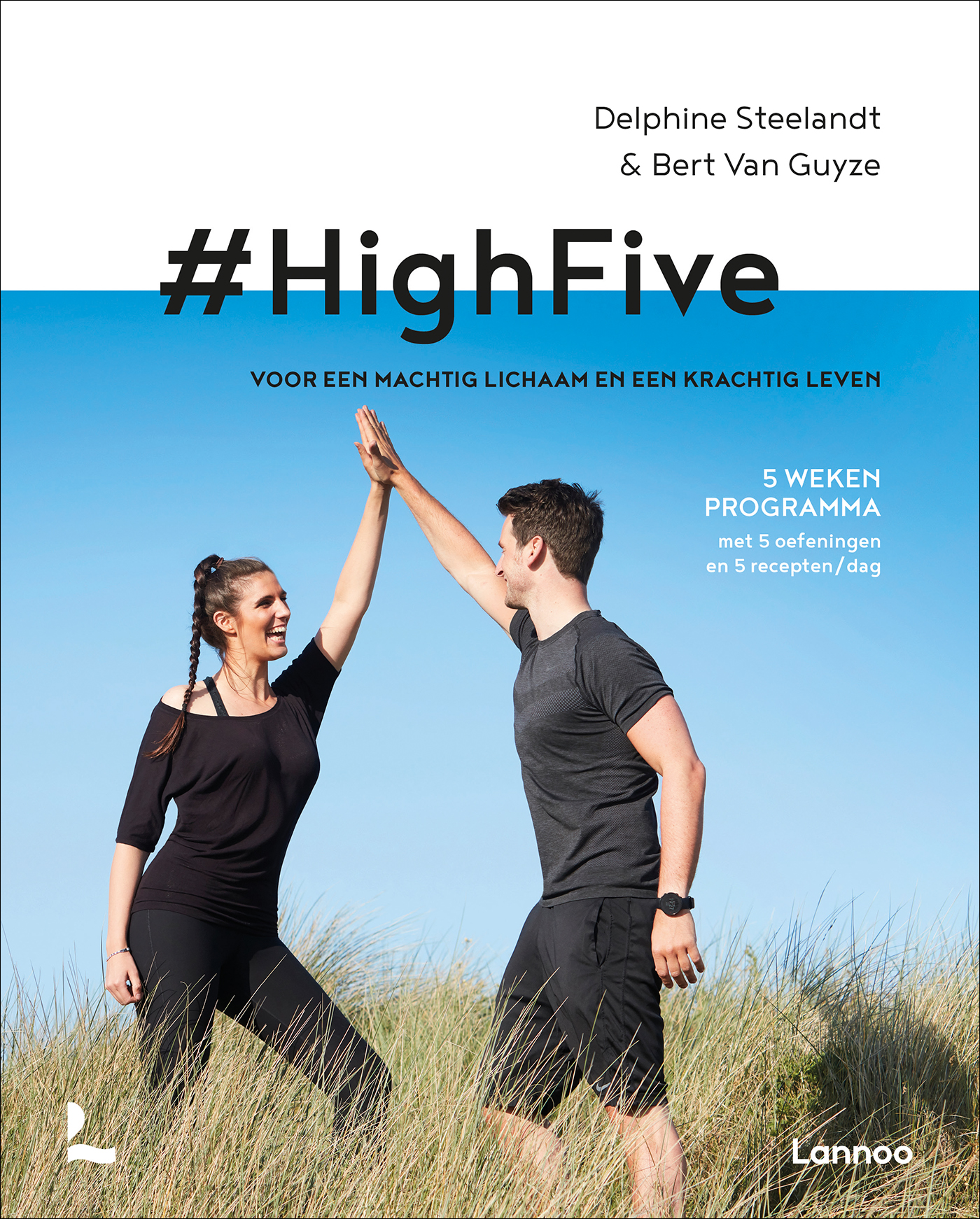 Cover #HighFive