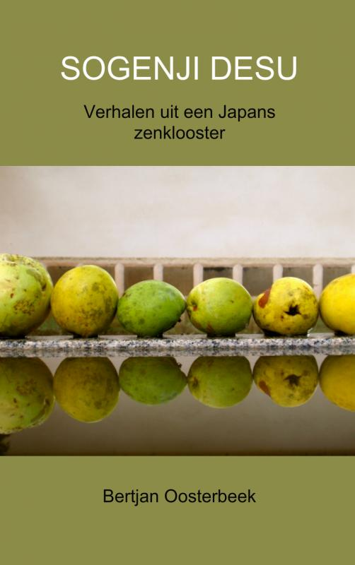 Cover Sogenji desu