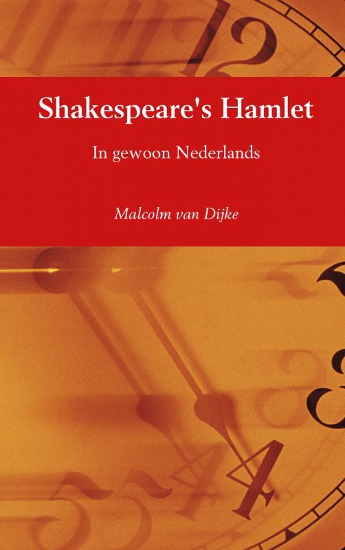 Cover Shakespeare's Hamlet