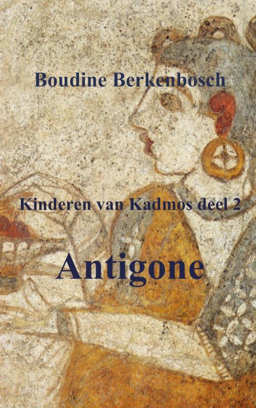 Cover Antigone