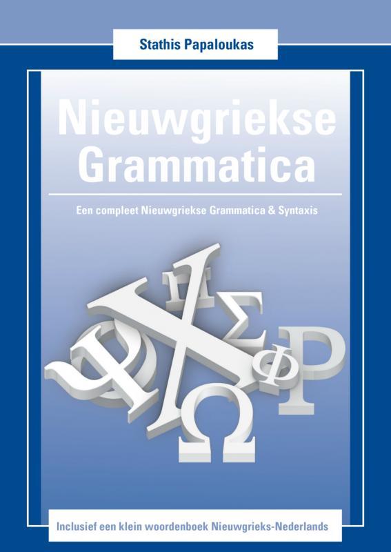 Cover Nieuwgriekse grammatica