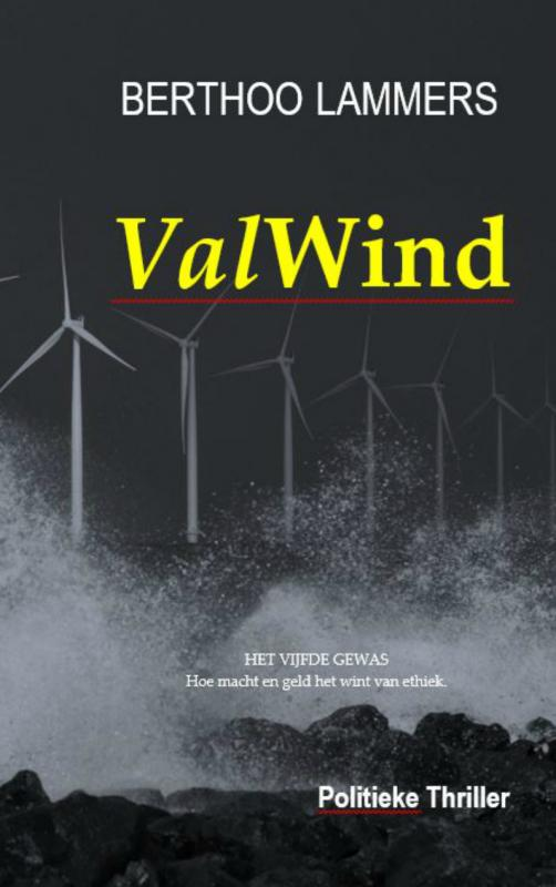 Cover Valwind