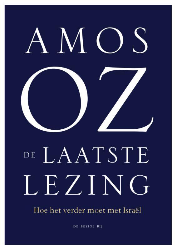 Cover De laatste lezing