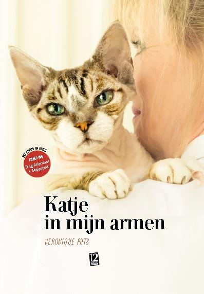 Cover Katje in mijn armen