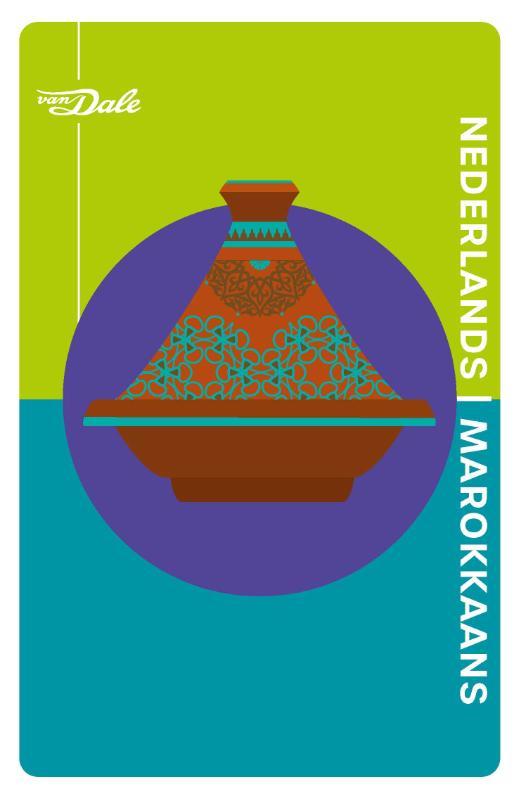 Cover Van Dale Pocketwoordenboek Nederlands-Marokkaans