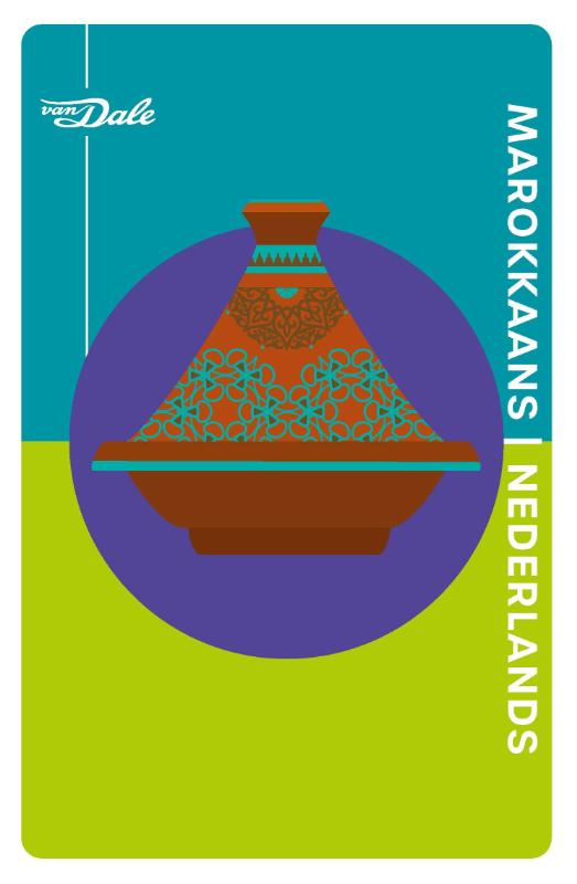 Cover Van Dale Pocketwoordenboek Marokkaans-Nederlands