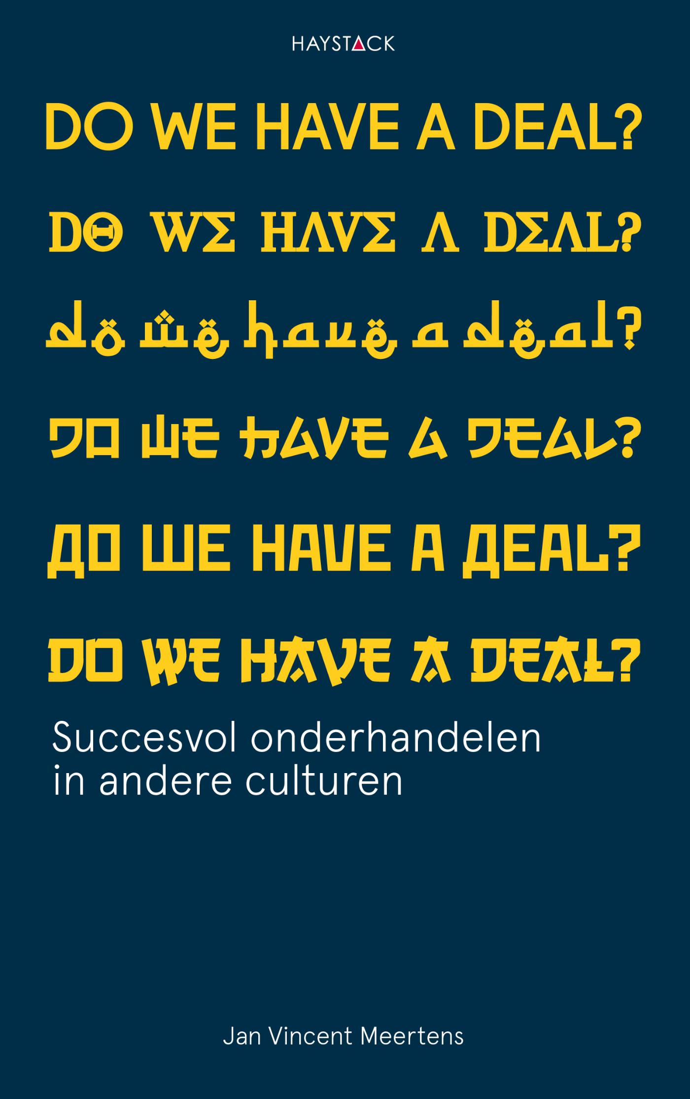 Cover Do we have a deal?