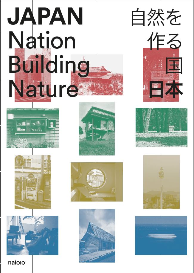 Cover Japan: Nation Building Nature