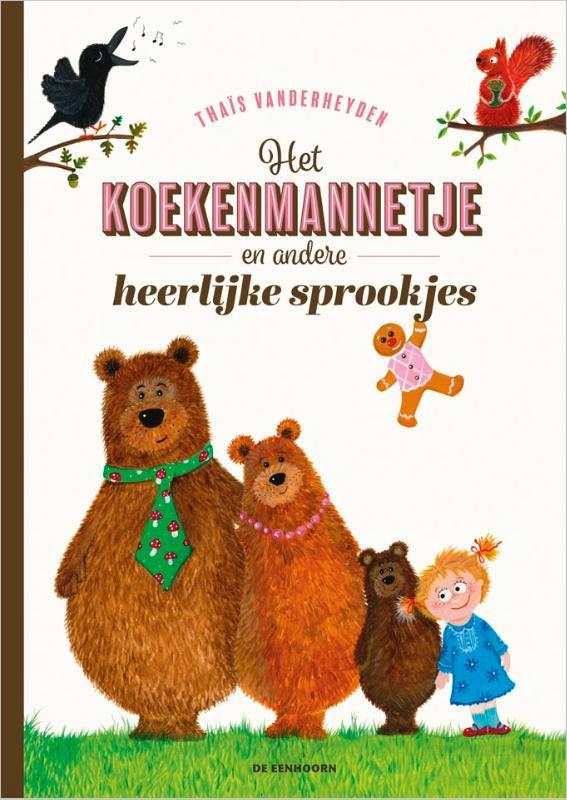Cover Het Koekenmannetje en andere heerlijke sprookjes