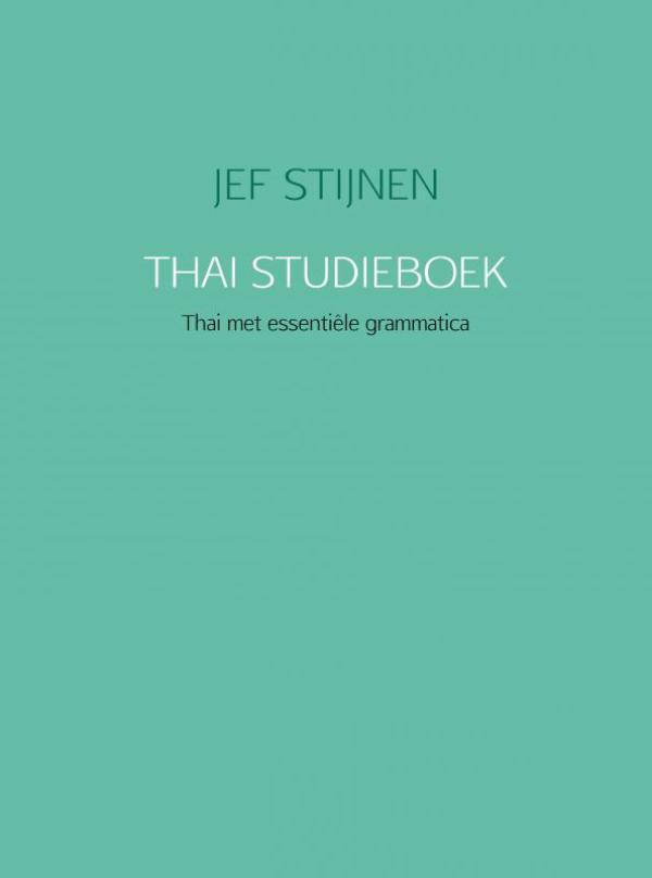 Cover Thai studieboek