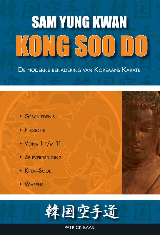 Cover Kong Soo Do