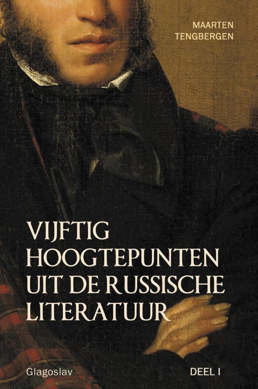Cover Deel 1: 19e eeuw