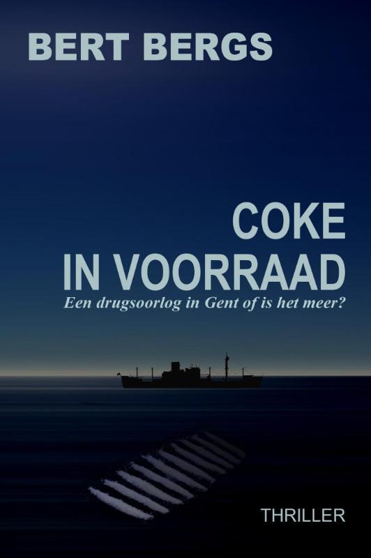 Cover Coke in voorraad