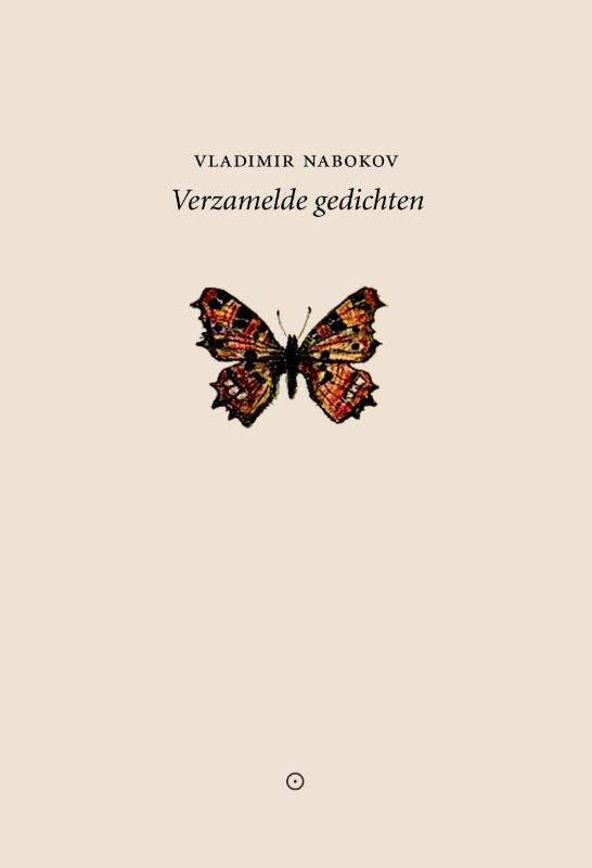 Cover Verzamelde gedichten