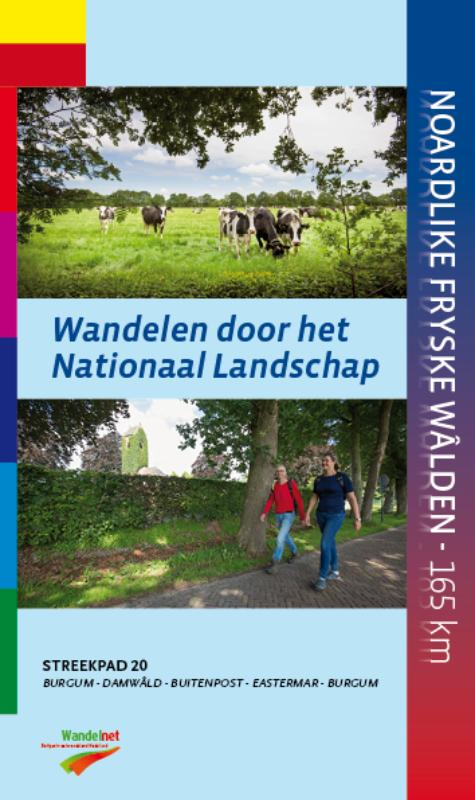 Cover Noardlike Fryske Walden