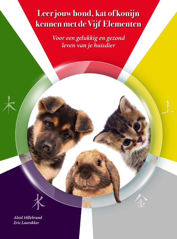 Cover Leer jouw hond, kat of konijn kennen met de Vijf Elementen