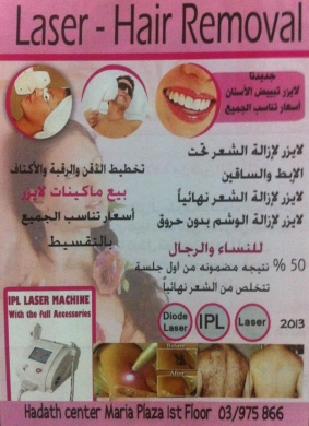 laser hair removal women and man best price 03 975 866   Mount Lebanon