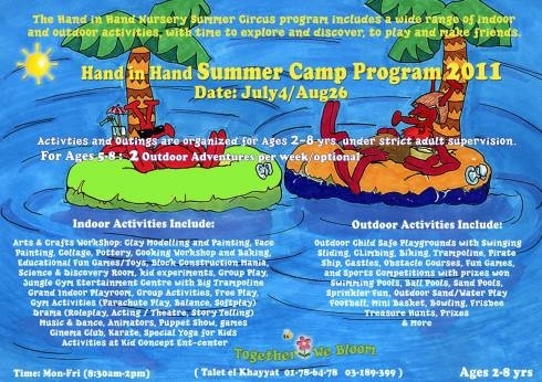 Sports Teams & Partners in Beirut - Hand in Hand Summer Camp 2014
