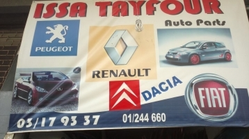 Car Parts & Accessories in Mount Lebanon - Issa Tayfour S.A.R.L. Auto Parts: Peugeot, Renault, Citroen, Fiat and Dacia auto Parts