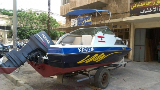 Vans, Trucks & Plant in Beirut City - Fiber 6 meters glastron made in spain .. Yamaha 90hp