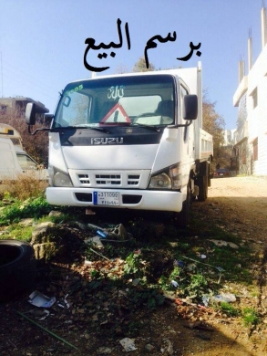 Vans, Trucks & Plant in Ain We Zein - isuzu 2005