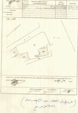 Land, Farms & Estates in Zokak el-Blat - ارض للبيع – لبنان – بيروت -  زقاق البلاط – مساحه 1204 بعد الضم  304 – 307 سعرها 20000000 دولار