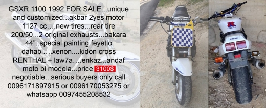 Motorbikes & Scooters in Baakline - GSXR 1100 92 FOR SALE