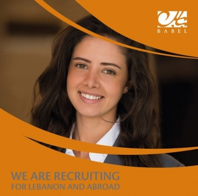 Offered Job in Dbayeh - Guest Relation Agent