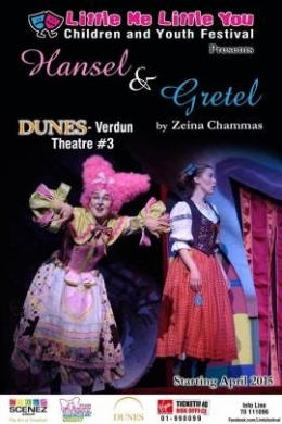 Events, Gigs & Nightlife in Beirut - Hansel and Gretel Theatre Play