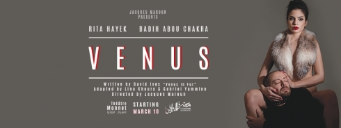 Events, Gigs & Nightlife in Beirut - 'Venus' Play at Monnot Theatre