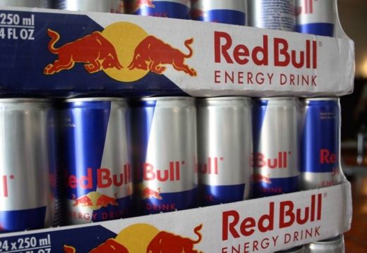 Other Goods in Ain Mreisseh - 250ML RED BULL QUALITY ENERGY DRINK