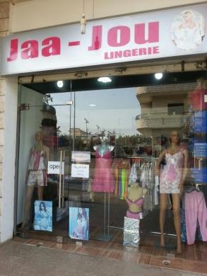 f3a1bd6208068 محل in Lebanon