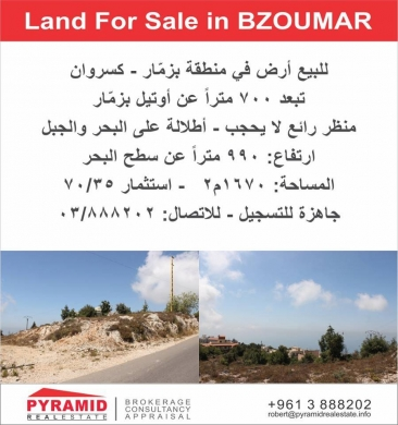 For Sale in Harissa - Land for sale in Bzommar Kesserwan