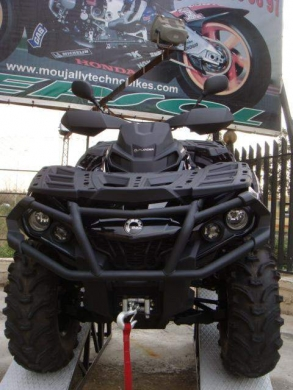 Motorbikes & Scooters in Beirut - 2013 atv can-am outlander 1000