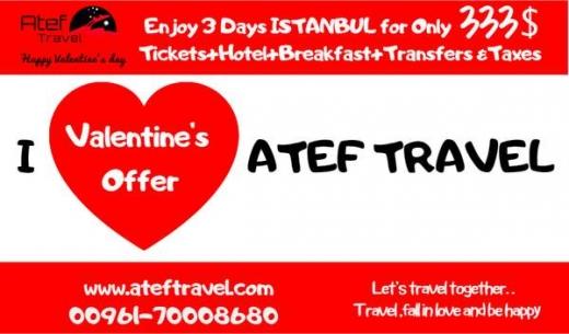 Travel & Tourism in Beirut - www.ateftravel.com أفضل سعر ممكن لحجز تذاكرالطيران